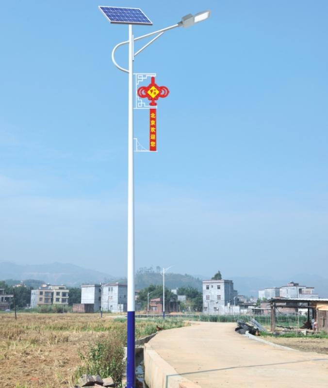 太阳能路灯工厂